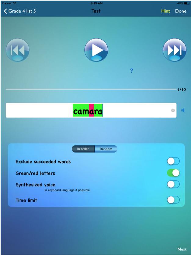 Screenshots of TurboWords Spelling